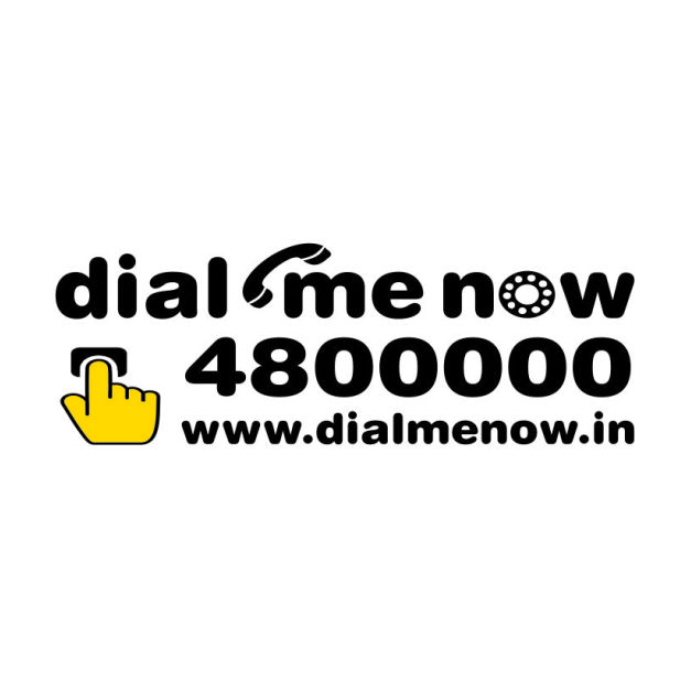dial me now