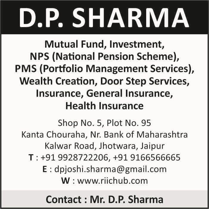 DP Sharma image