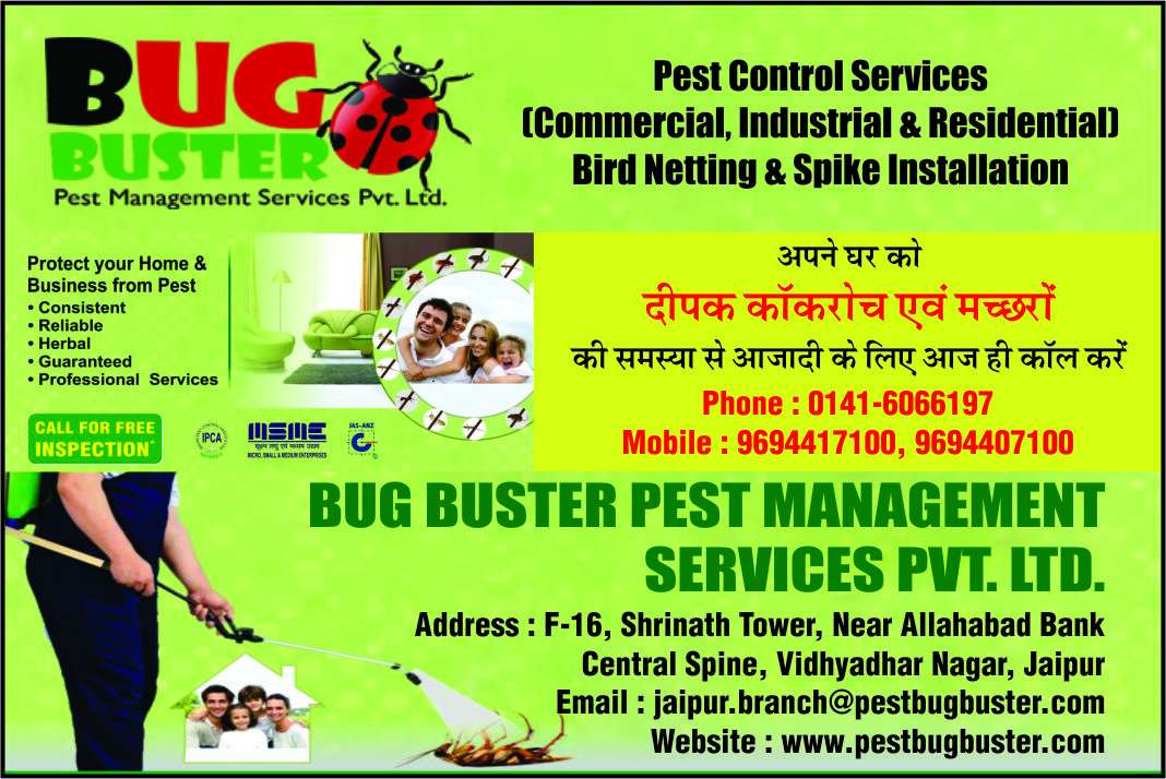 Bug Buster Pest Management Services Pvt Ltd image