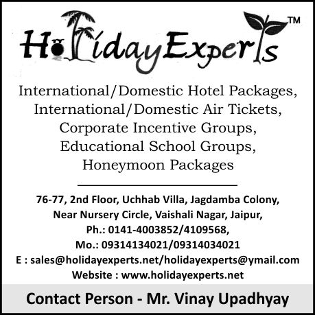 Holiday Experts image