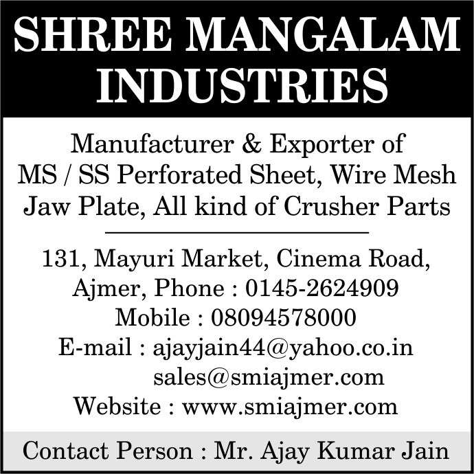 Shree Mangalam Perforators Pvt Ltd image