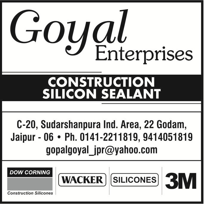 Goyal Enterprises image