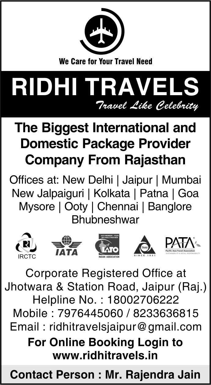Ridhi Travels image