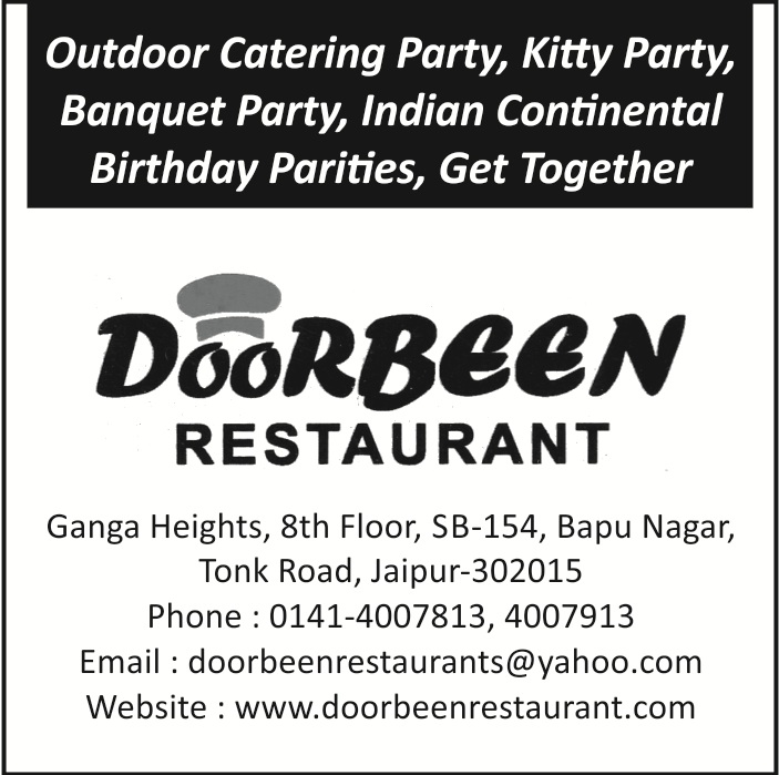 Doorbeen Restaurant