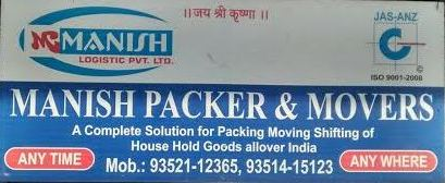 Manish Packers & Movers