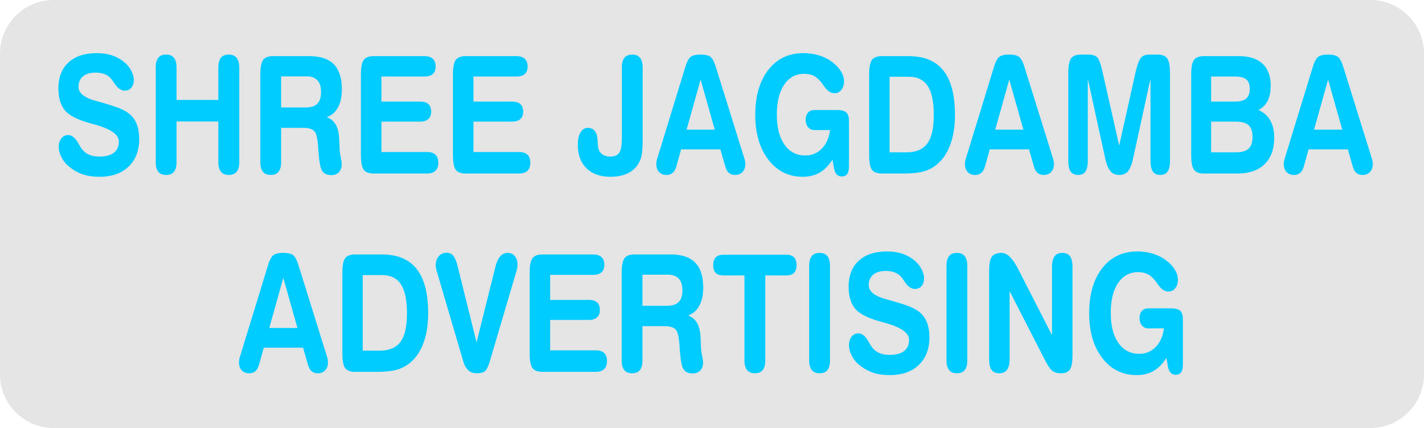 Shree Jagdamba Advertising