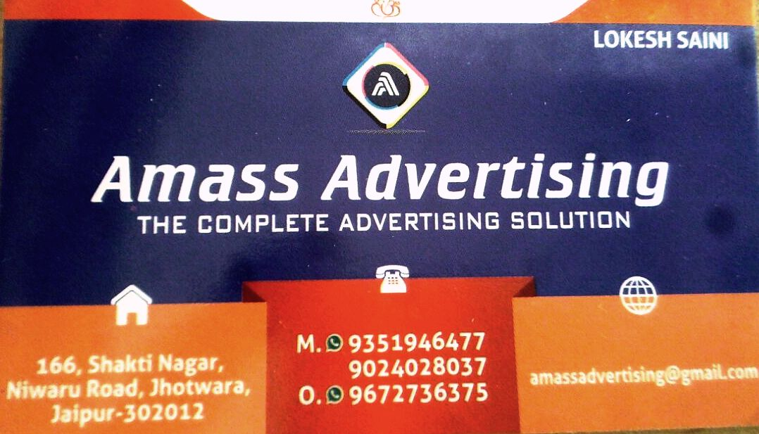 Amass Adverstising logo