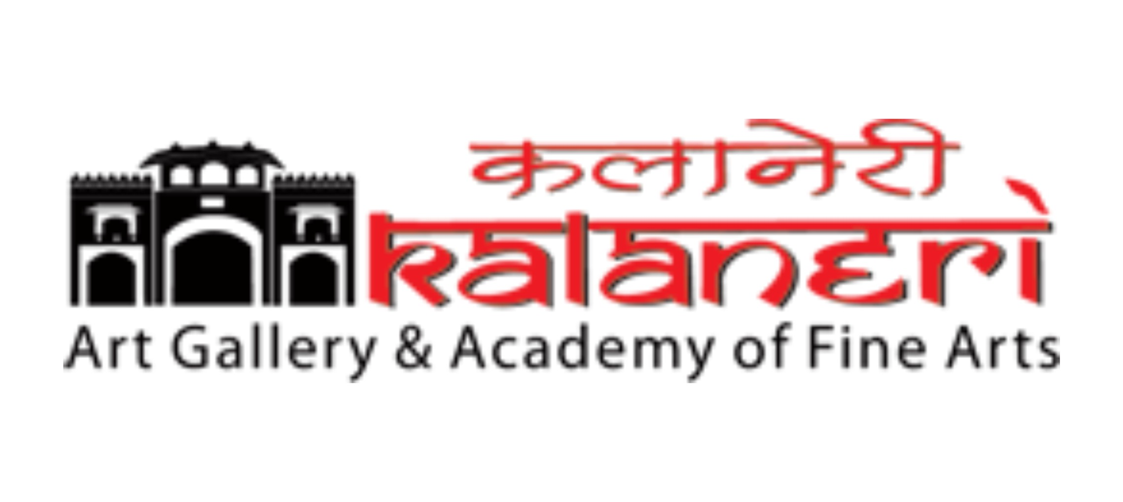 Kalaneri Art Gallery & Academy of Fine Arts